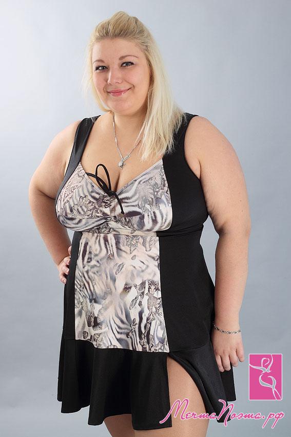 Купить Купальное Платье Большого Размера В Интернет Магазине В Москве
