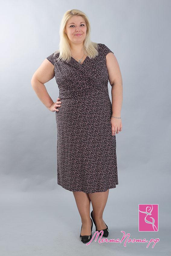 Дисконт Одежда Больших Размеров С Доставкой
