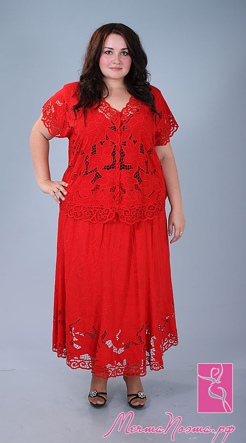 Краснодар Женская Одежда Большого Размера