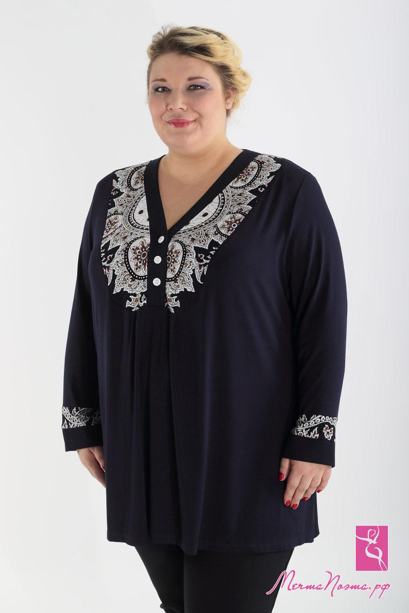Новинки Одежды Больших Размеров С Доставкой