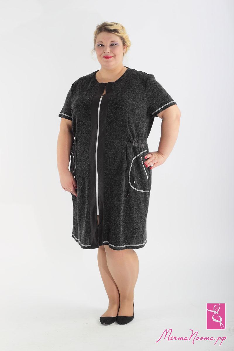Одежда для женщин Москва