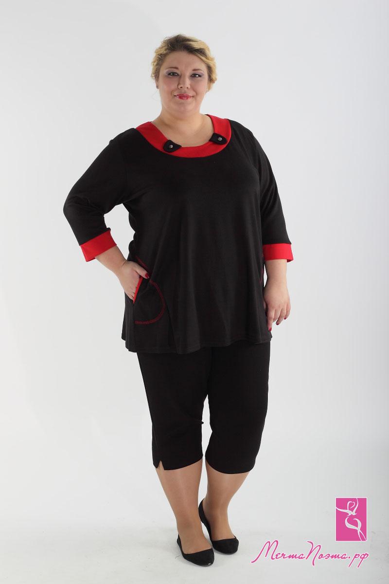 Женская Одежда Больших Размеров Доставка