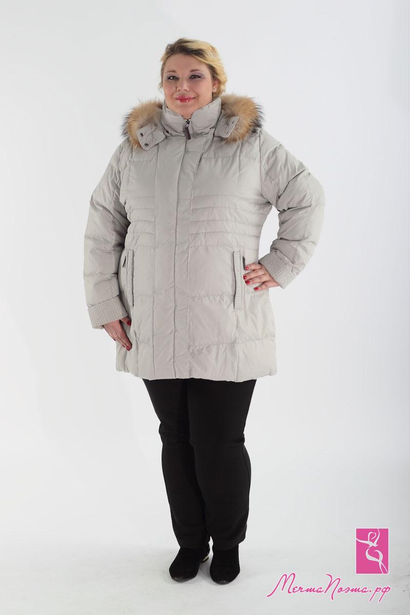 Купить Зимнюю Верхнюю Женскую Одежду Больших Размеров