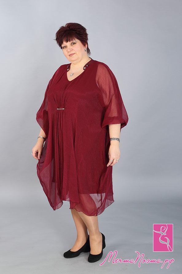 Магазин Женской Одежды Королева С Доставкой