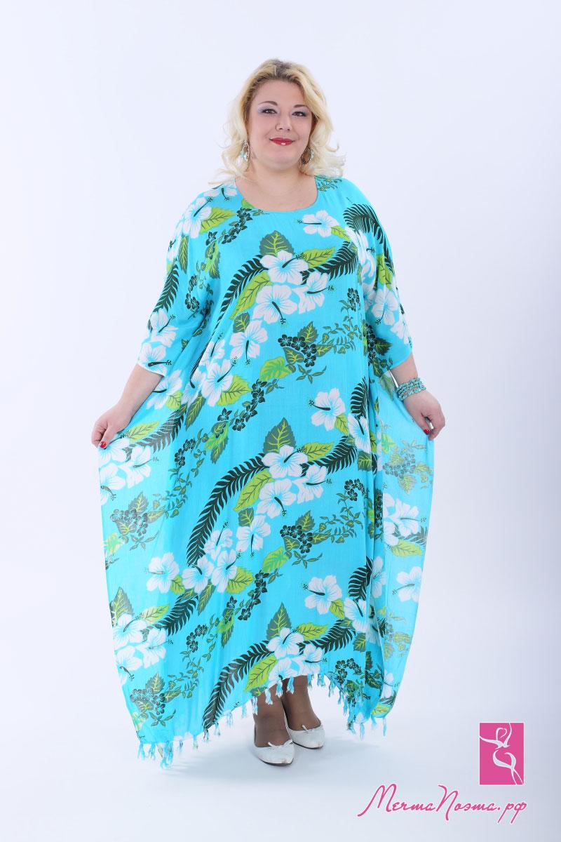 Платья для пляжа больших размеров купить