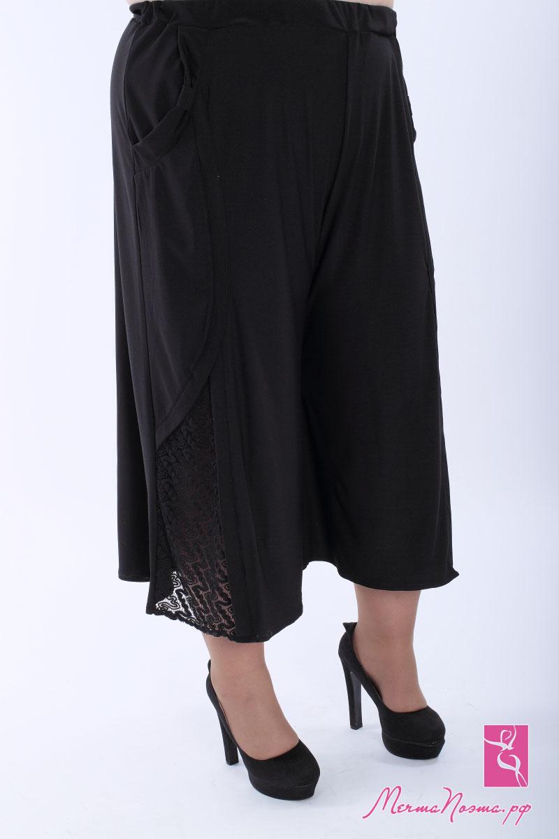 Юбка-брюки цвет черничный всего 3999 р