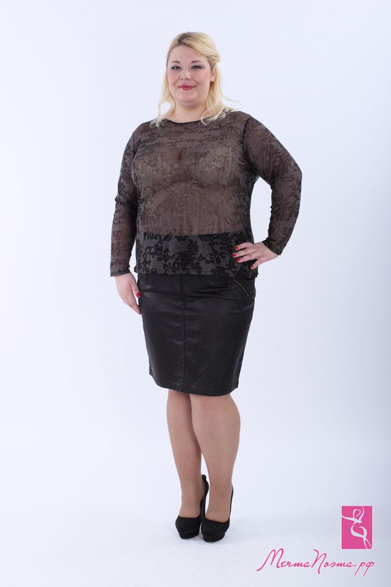 Женская Одежда Милада Интернет Магазин Доставка