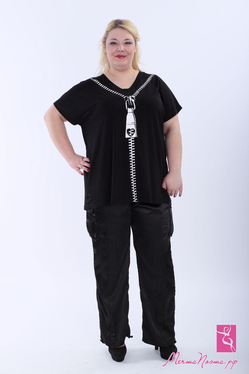 Каталог Одежды Больших Размеров С Доставкой