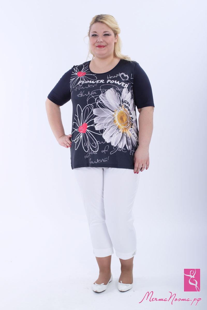 одежда для танца живота магазин москва