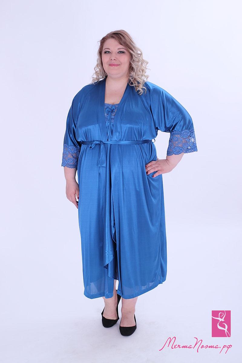 Одежда Больших Размеров Для Женщин В Самаре