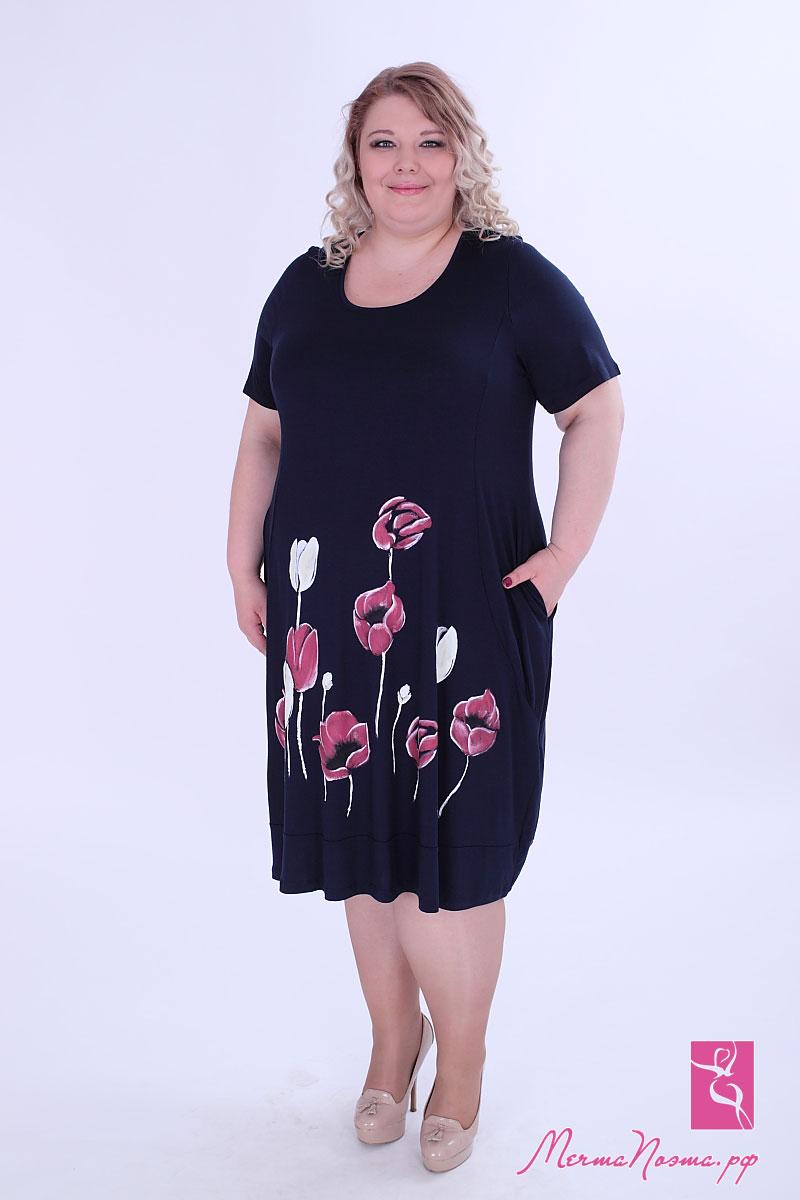Купить Платье Наложенным Платежом Дешево