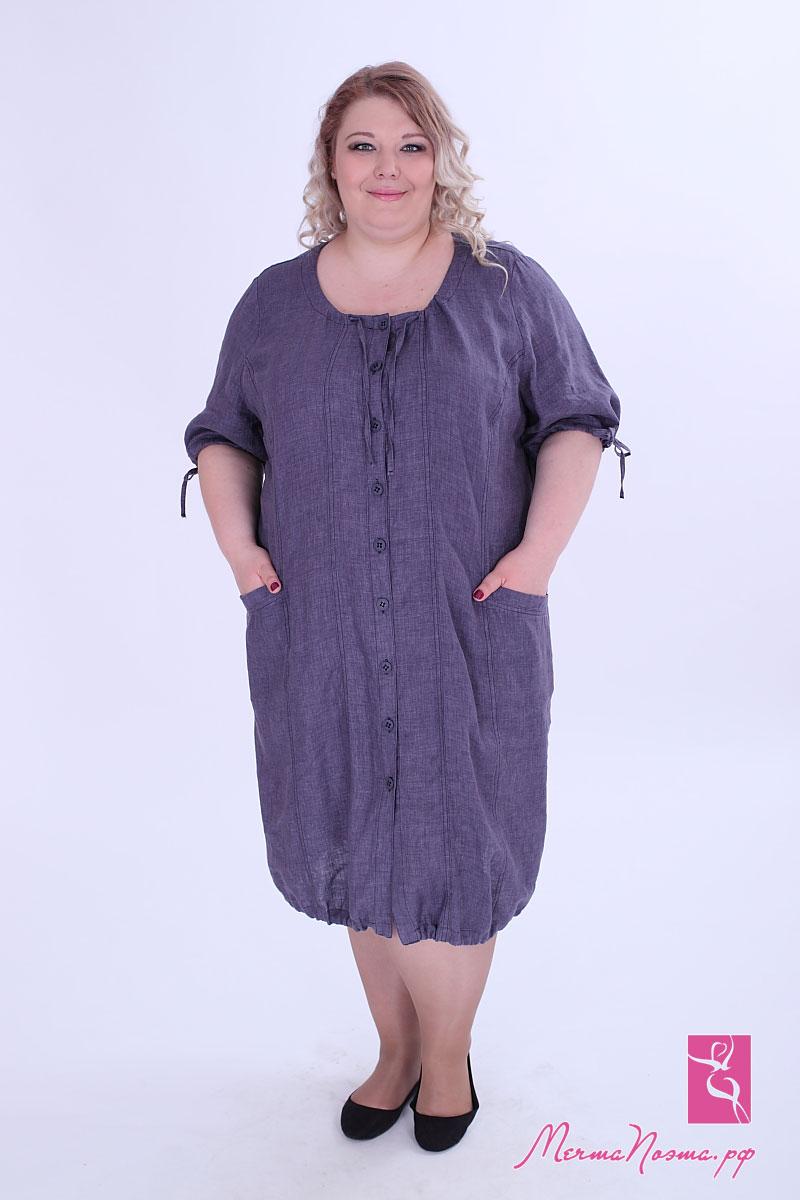 Платье больших размеров из германии