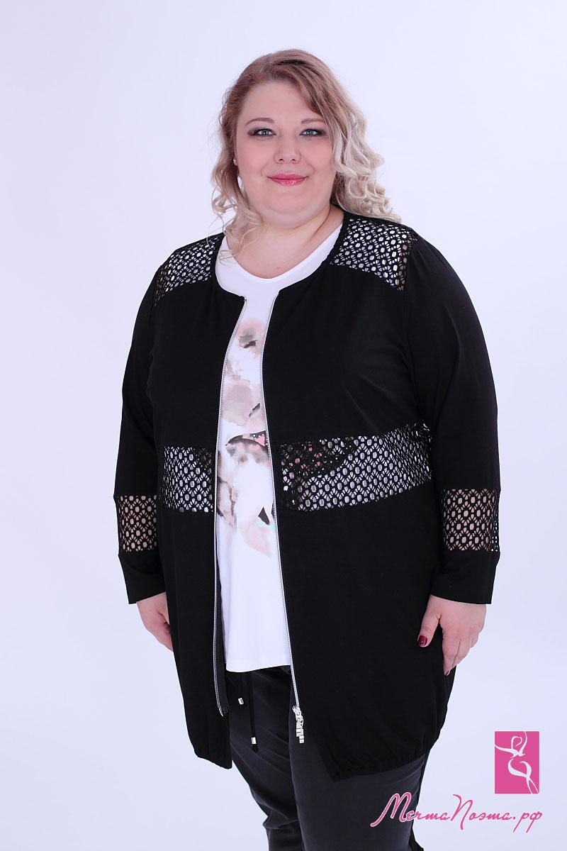 Женская Одежда Лила С Доставкой