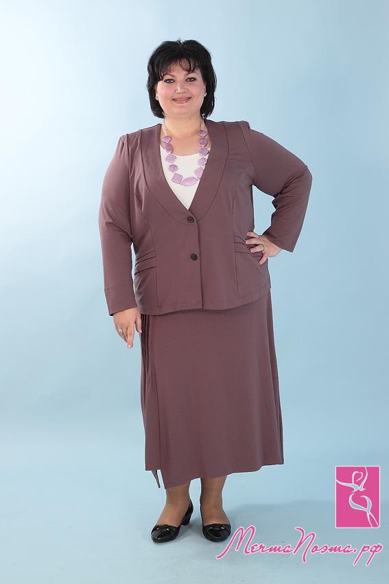 Производители Женской Одежды Для Полных