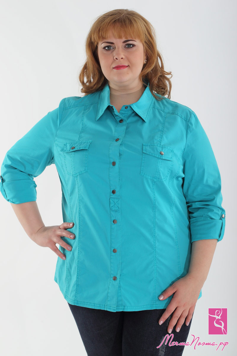 Мужская Одежда Больших Размеров Дешево С Доставкой