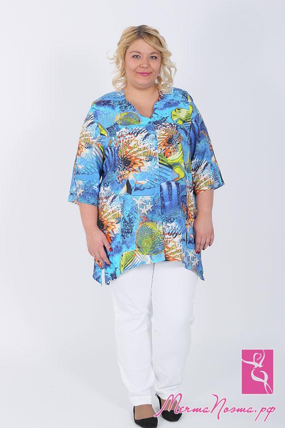 Дарина Женская Одежда Больших Размеров