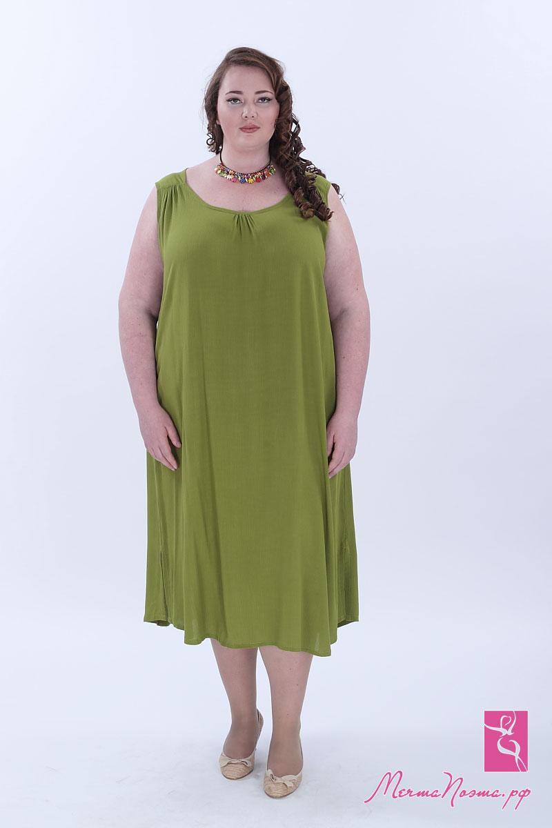 Интернет магазин одежды сарафаны