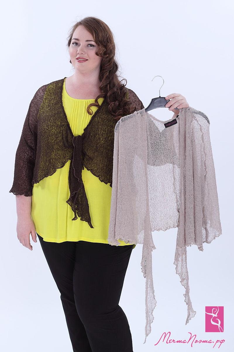 Большие размеры женской одежды купить через интернет