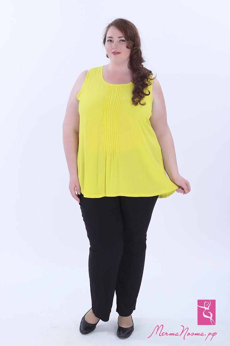 Лина Женская Одежда Больших Размеров Купить В Розницу