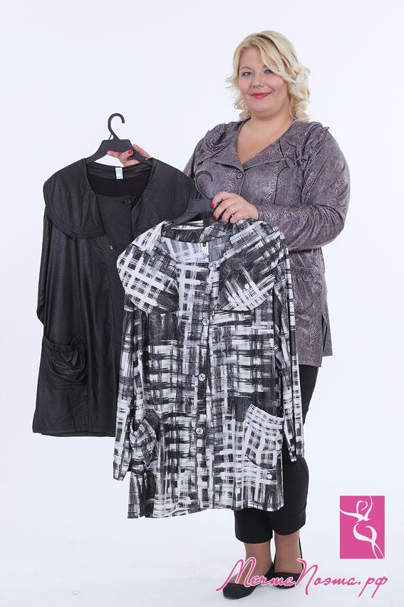 Магазин Женской Одежды Мила