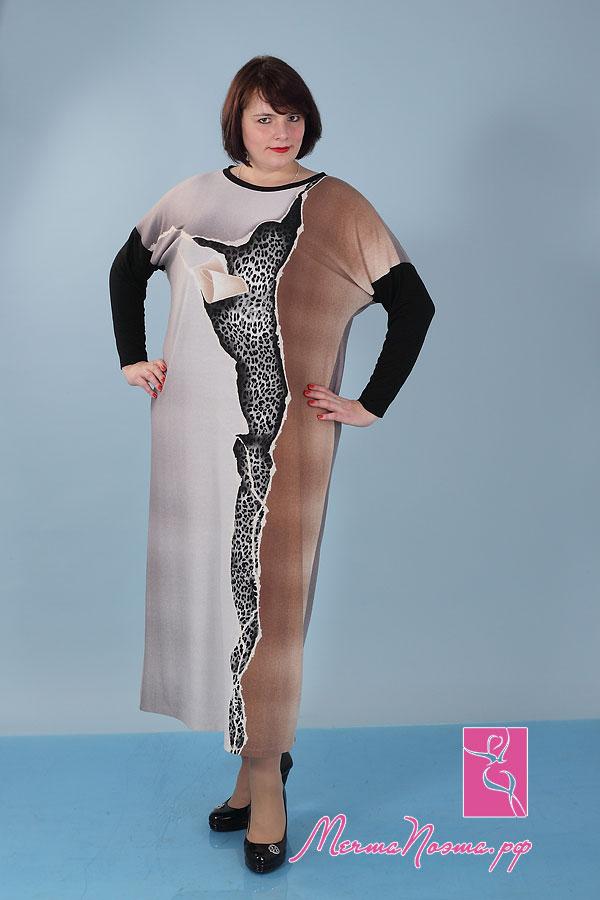 Магазин женской одежды россия