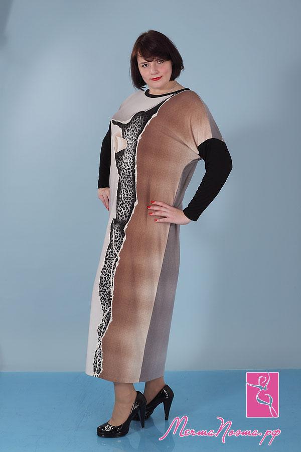 Женская Одежда Классика Доставка