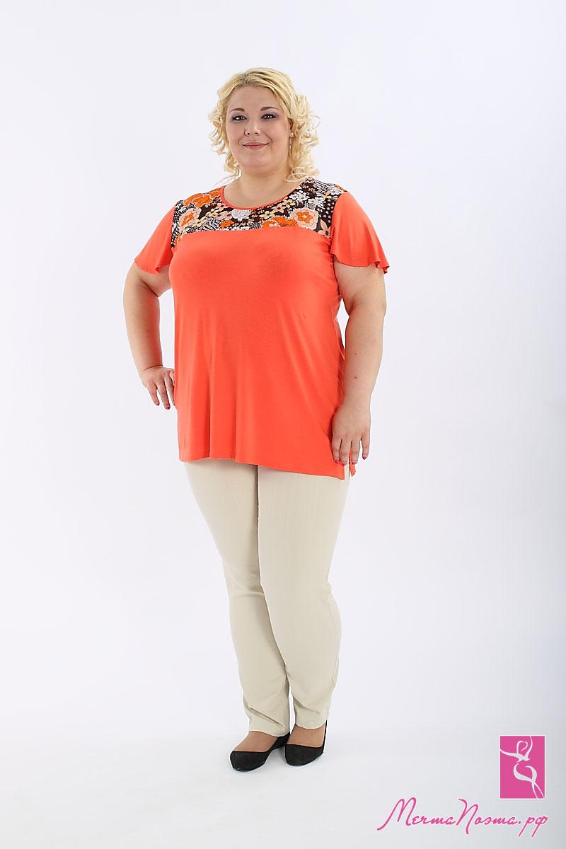 Купить Одежду Недорого Больших Размеров Доставка