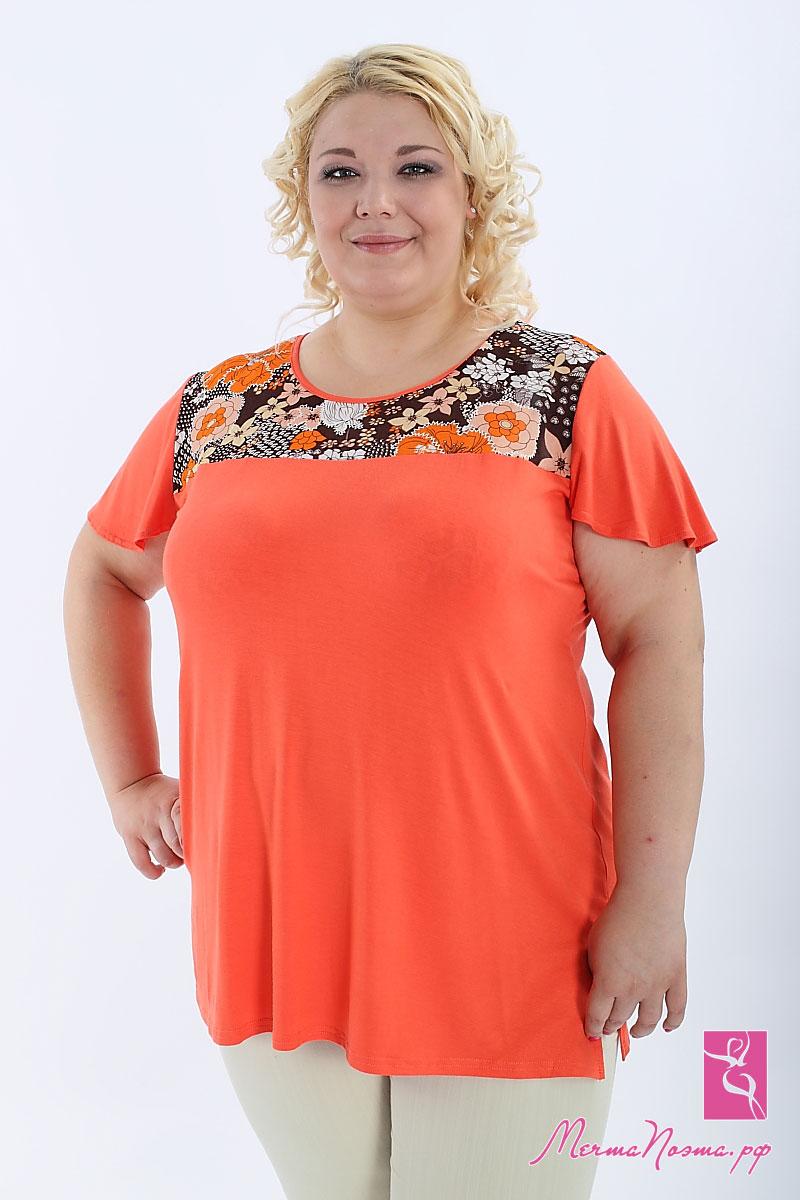 Одежда Для Полных Женщин Казань Магазины