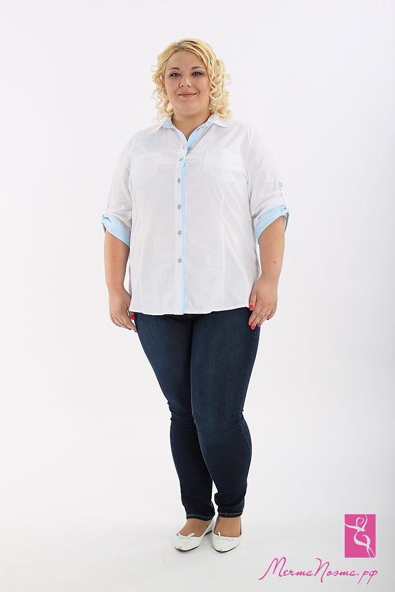 Интернет магазин джинсы больших размеров