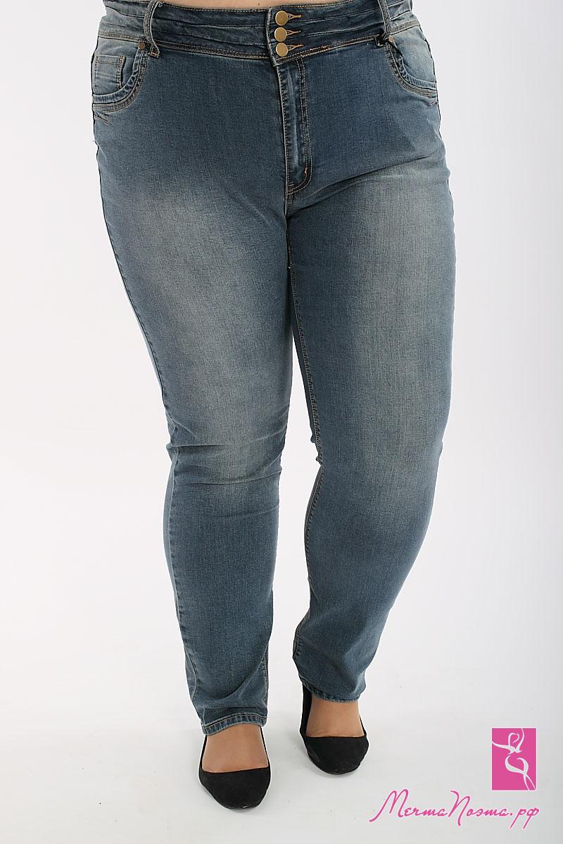 Большие размеры джинсы недорого с доставкой