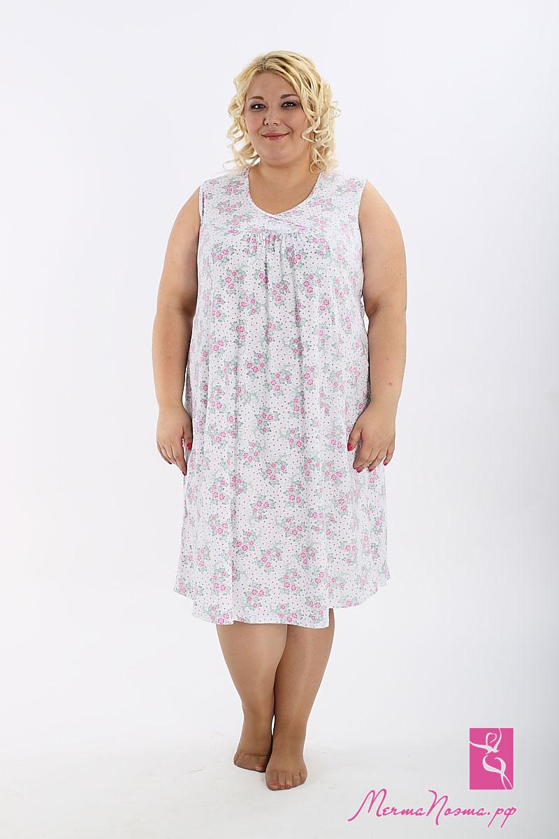 Мария Женская Одежда Официальный Сайт