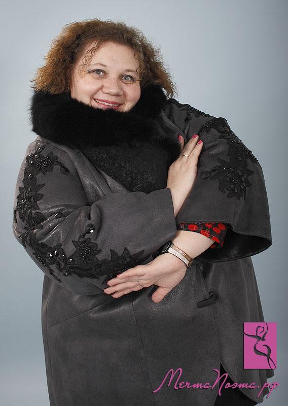 Купить женский теплый костюм с доставкой