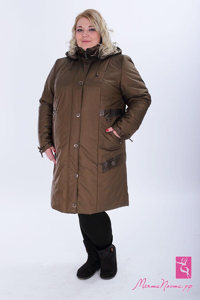Магазин Женской Одежды Зима