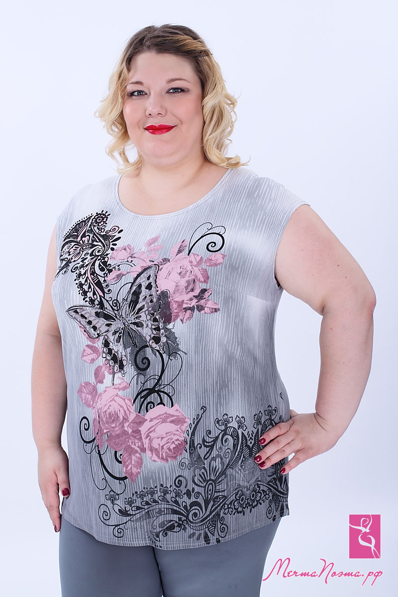 Женская Одежда Большого Размера С Доставкой