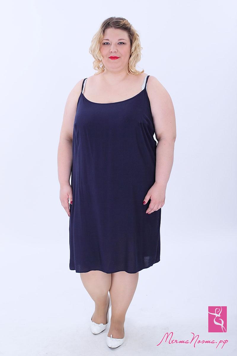 Купи сарафан интернет магазин женской одежды больших размеров