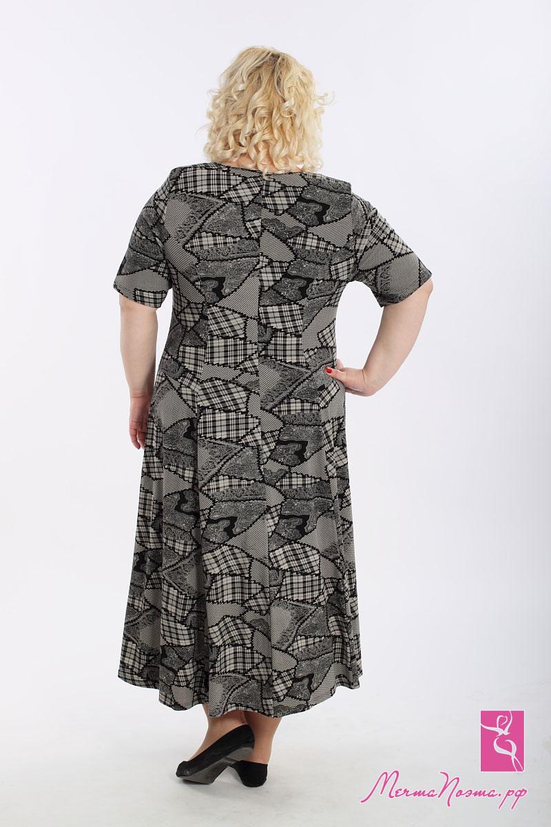 Вонприх Женская Одежда Больших Размеров Доставка