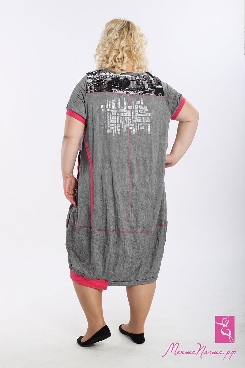 Модница интернет магазин одежды доставка