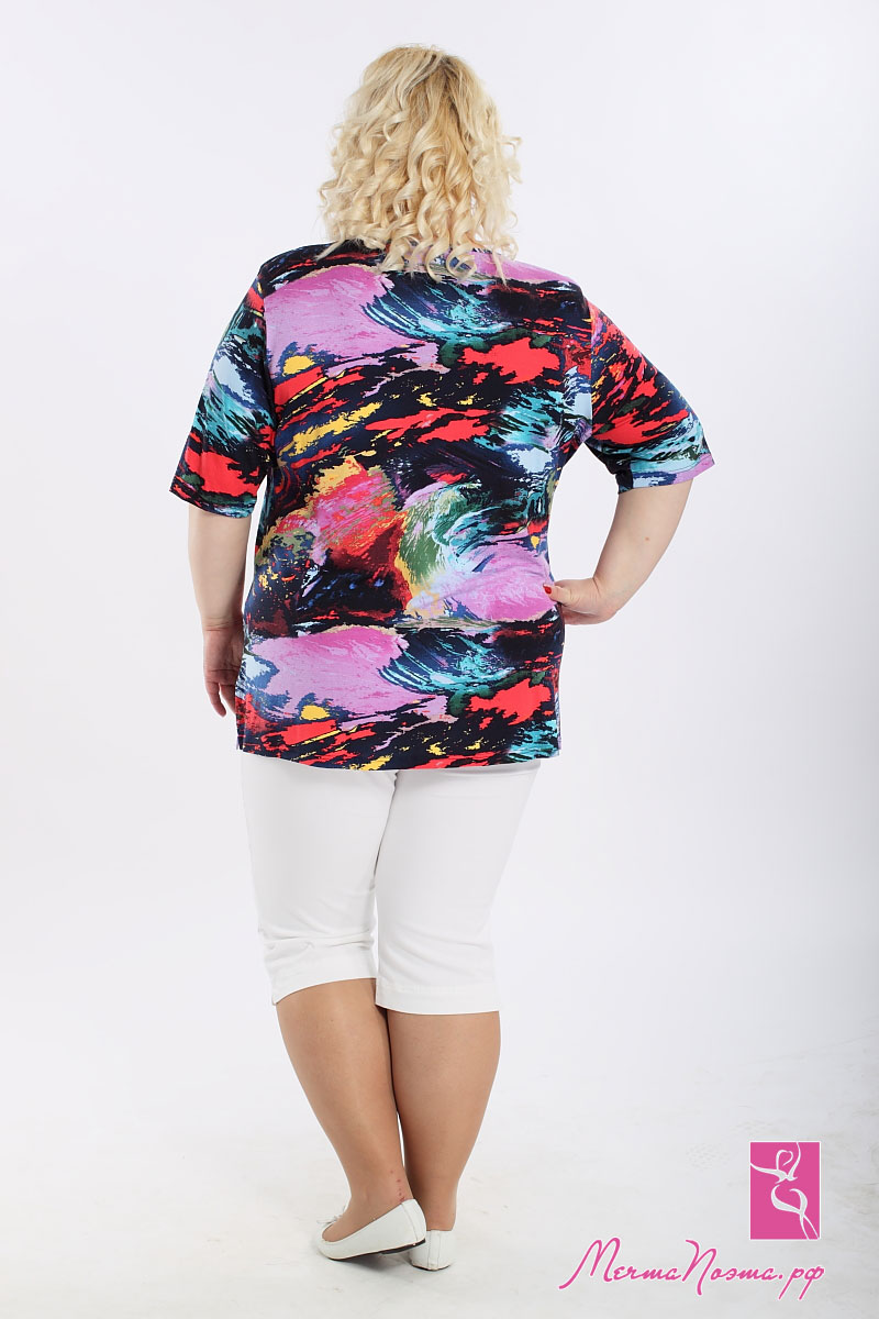 Одежда На Ebay