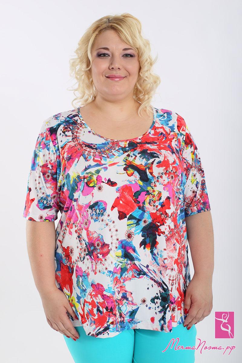 Блузки 52 54 Размера Доставка