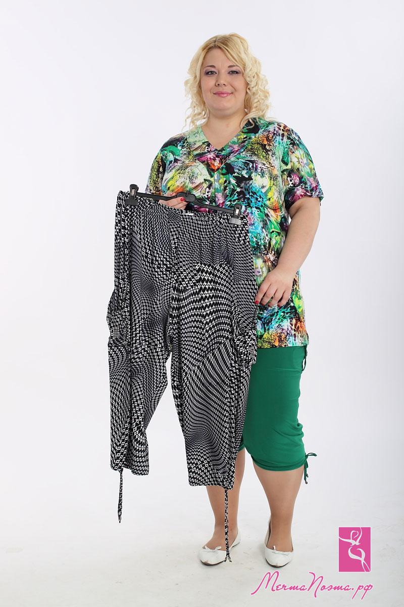 Большие размеры женской одежды в москве купить