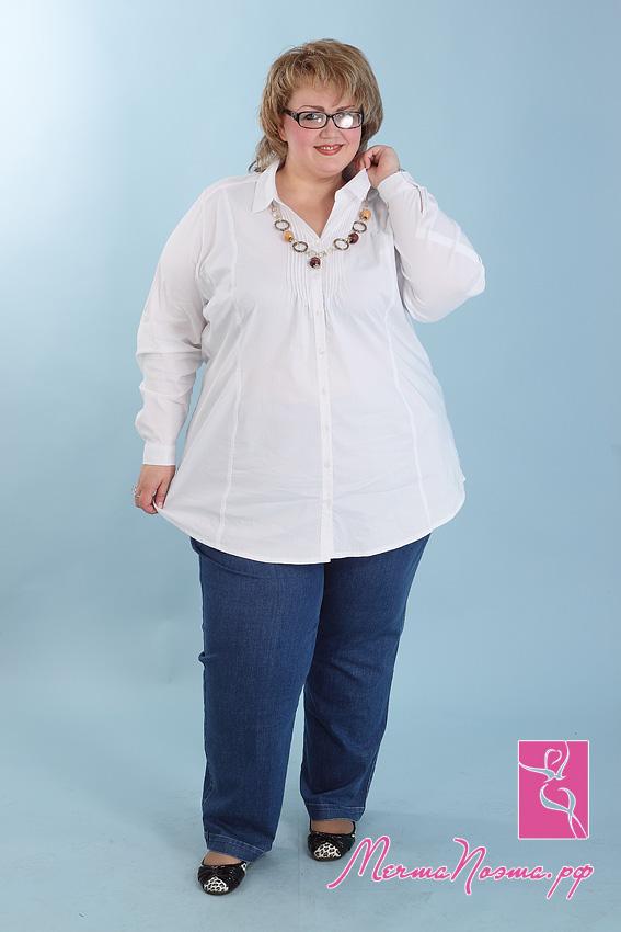 Лори одежда больших размеров доставка