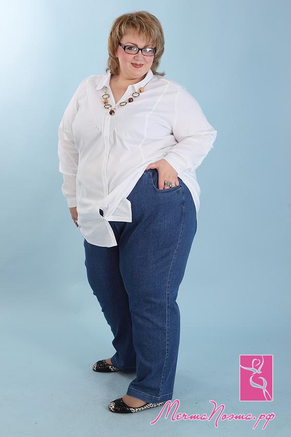Roamans женская одежда больших размеров