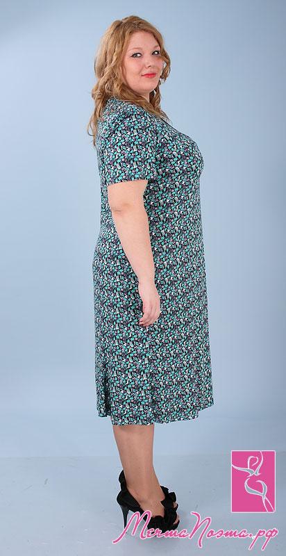 ... купить одежду для женщин больших размеров в Москве 0d6d212cc7e5a