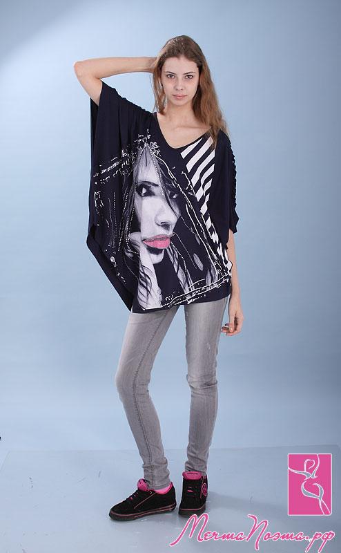 Женская Одежда Тайфун Интернет Магазин
