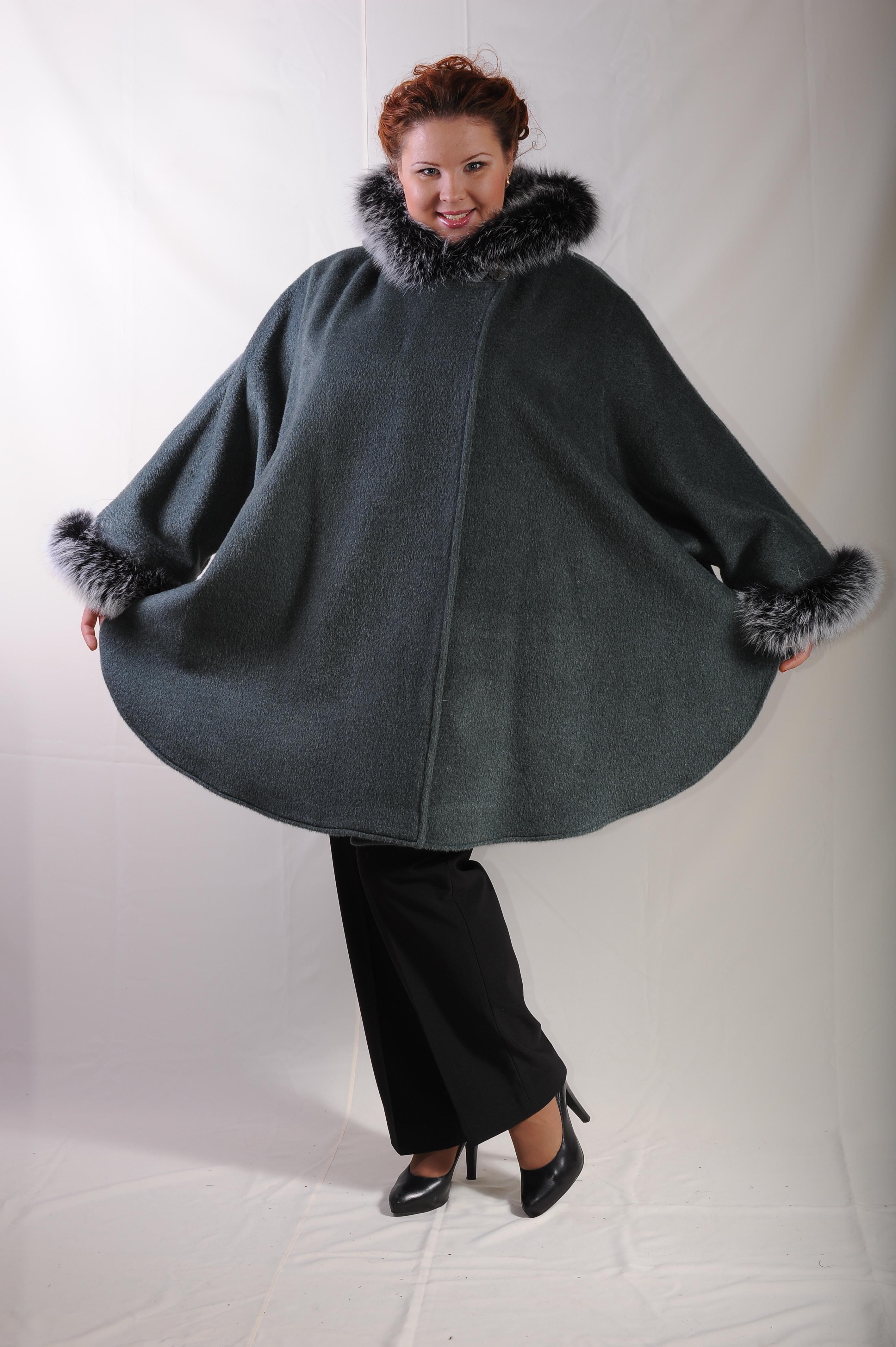 Фирма мишель верхняя женская одежда